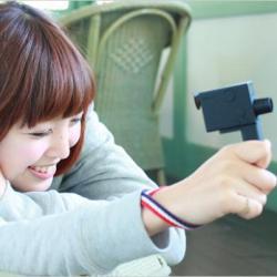 Kamera na cyfrowe 8mm