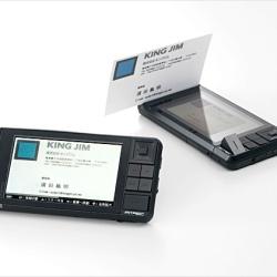 Elektroniczny czytnik wizytówek