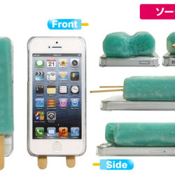 Lody na iPhone'a