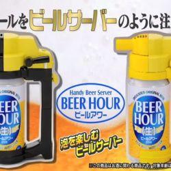 Bąbelki w piwie