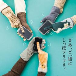 Rękawiczki w których można obsługiwać smartfona