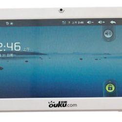 Tania alternatywa dla iPad'a