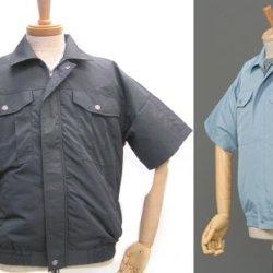 Koszula z klimatyzacją